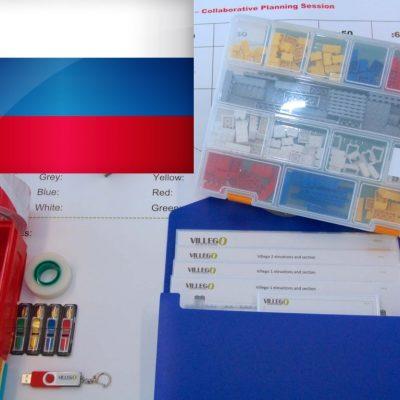 Villego-toolbox-1024x768 Russian